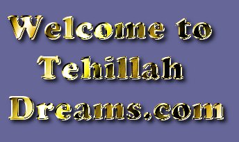 Welcome to Tehillah Dreams